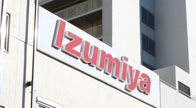 イズミヤ、阪急阪神百貨店と電子マネーを共通化