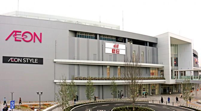 イオンモール堺鉄砲町、2016年3月19日開業-旧ダイセル工場も一部活用