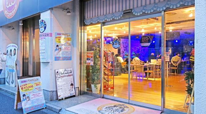 アキドラ、3月31日に完全閉店-事実上の歌舞伎町移転