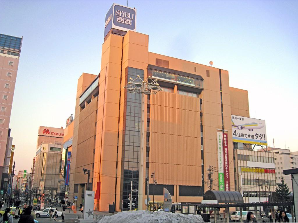 asahikawaseibu