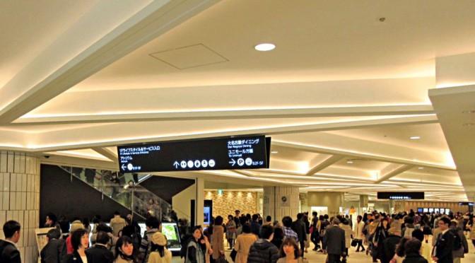 2016年に開店予定の都心型商業施設・東日本編