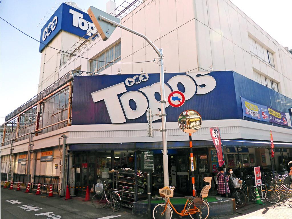 topos3