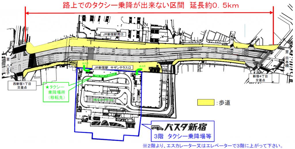 新宿駅南口3