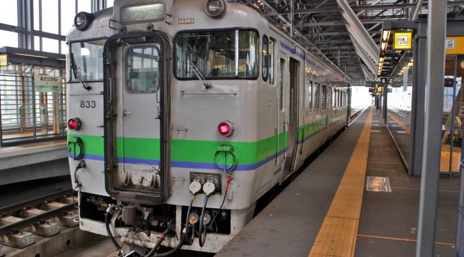 JR日高本線の大部分、廃止協議へ-災害により長期不通