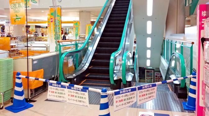 【熊本地震】主な営業休止商業施設(2018年1月30日更新)