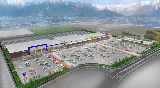 2016年度に開店予定の主な郊外型ショッピングセンター