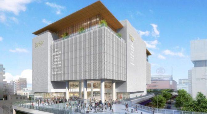高崎オーパ、10月13日開業-北関東最大級のファッションビル、タワレコも復活