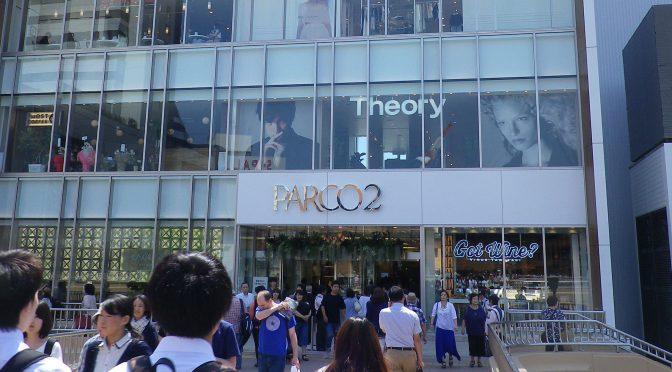 仙台パルコ2、7月1日開業-仙台パルコ新館「オトナ」ターゲットに