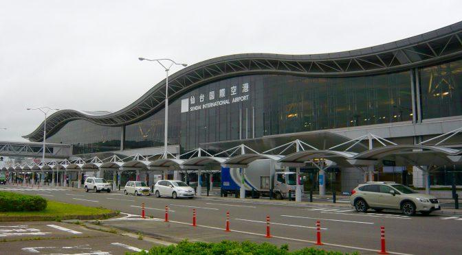 仙台空港、7月1日完全民営化-東急系運営、「仙台国際空港」に
