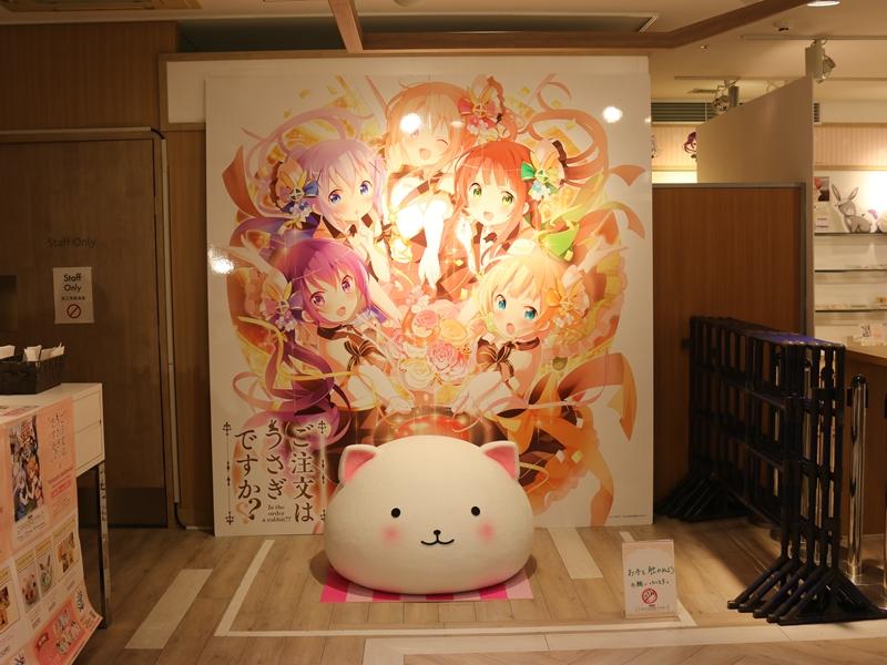 marui_shibuya_8f_gochiusa_tippy