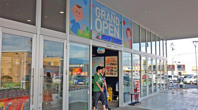 ユニー・レイクウォーク岡谷、7月23日開業-諏訪エリア最大のショッピングモール