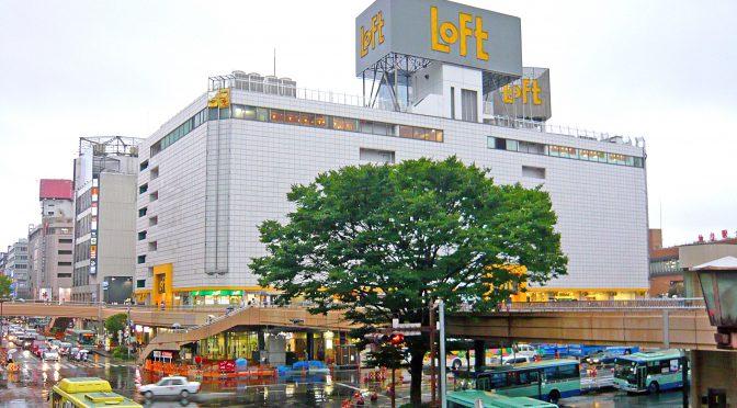 仙台ロフト、2016年9月2日に全面リニューアル-東北初「MoMAデザインストア」導入
