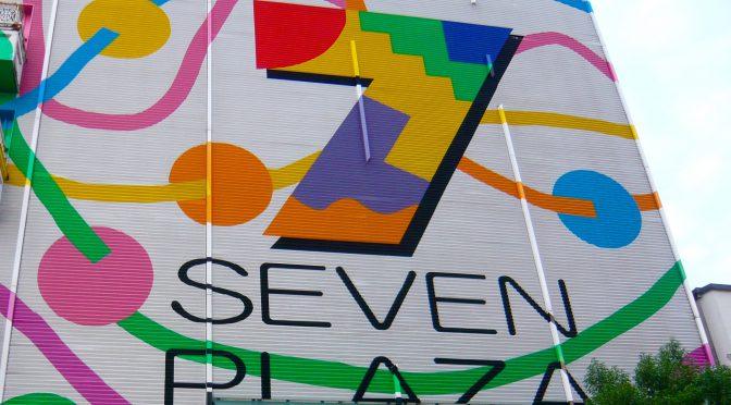 山形セブンプラザ、再開発で解体へ-再開発に期待かける七日町(1)