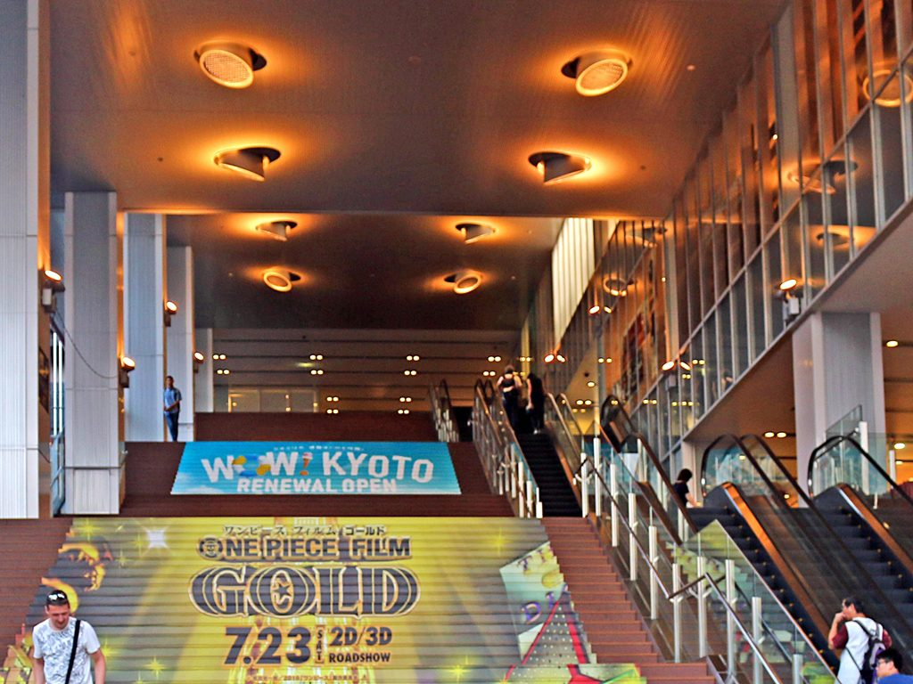 aeonmall_kyoto_wow