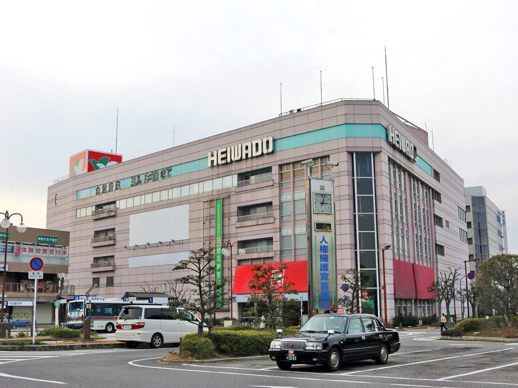 heiwado_omihachiman1