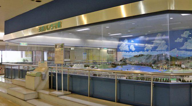 平和堂近江八幡店、10月16日閉店-人気の交通パノラマ館も閉館へ