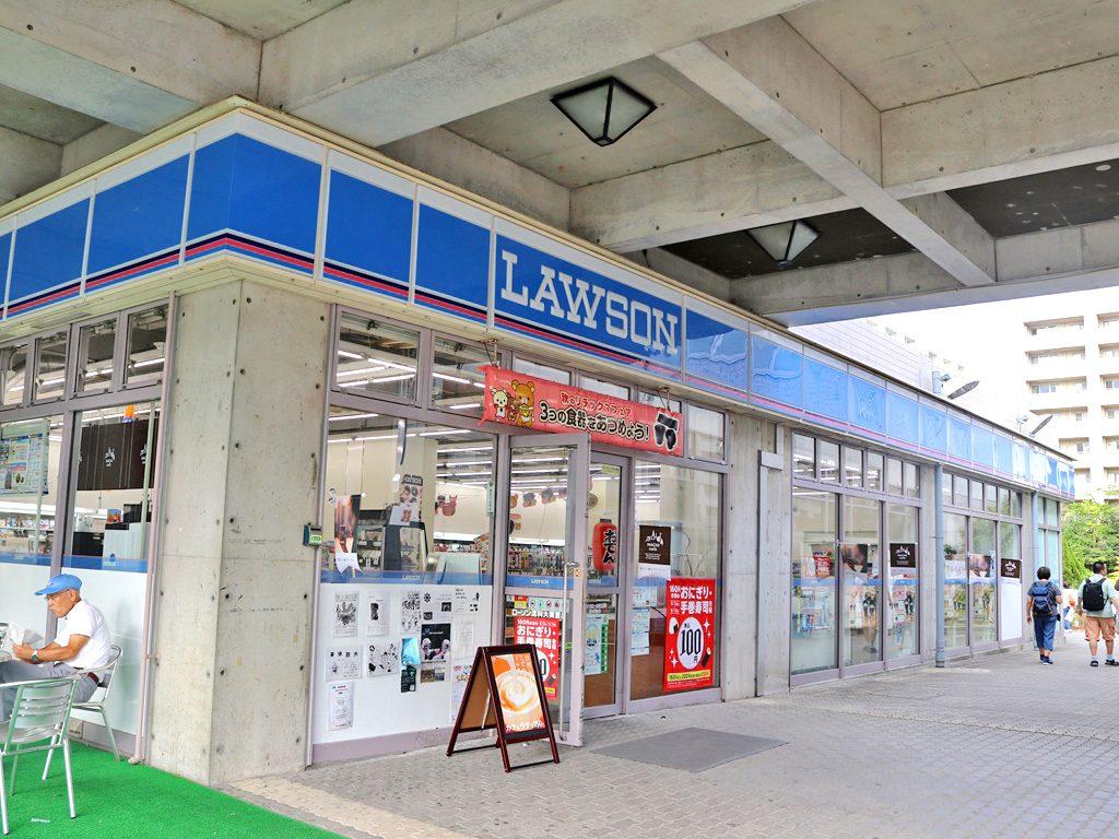 lawson_ryukadaijisshu1