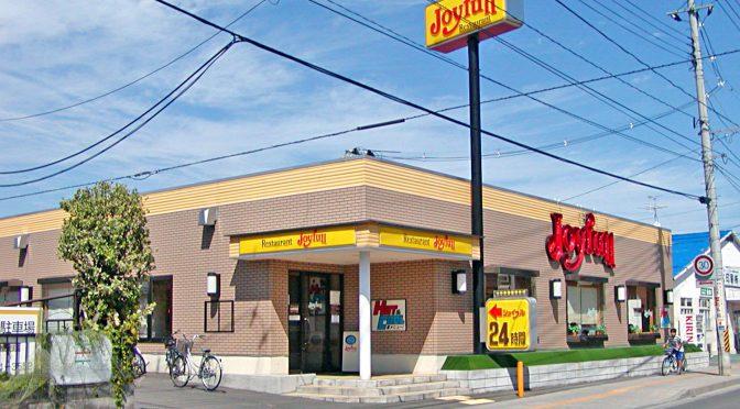 キッチンジロー、2020年9月30日までに2店舗を残し殆どの店舗を閉店