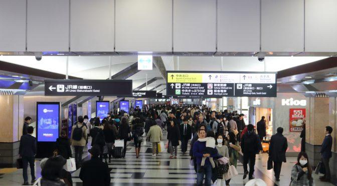 """JR西日本、""""駅ナカ特化型セブンイレブン""""を12月7日から展開"""