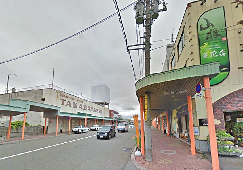 takikawatakabayashi0
