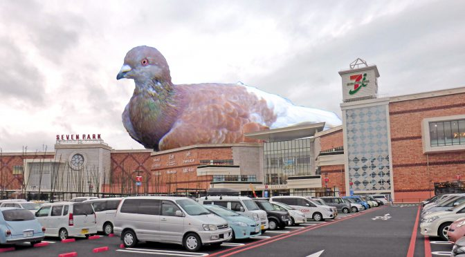 【4月1日】イトーヨーカドー、看板を長年親しまれた鳩にすることを検討