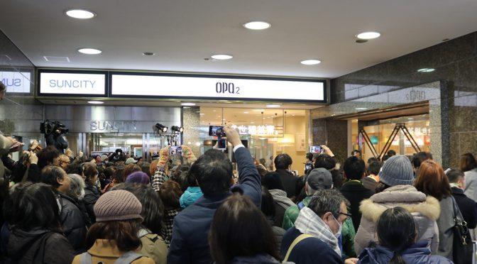 三宮OPA2、2017年2月24日開業-ダイエー神戸三宮店に、現「OPA」は数年以内に閉店へ