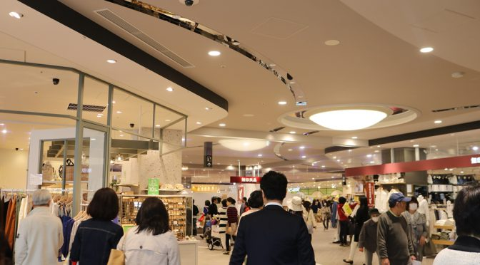SENRITOよみうり・イオン専門館、2017年4月21日開業-千里中央、イオンの寡占進む