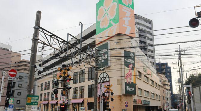 ライフ阪神鳴尾店、2020年9月16日開店-阪神鳴尾・武庫川女子大前駅前ビルの核店舗
