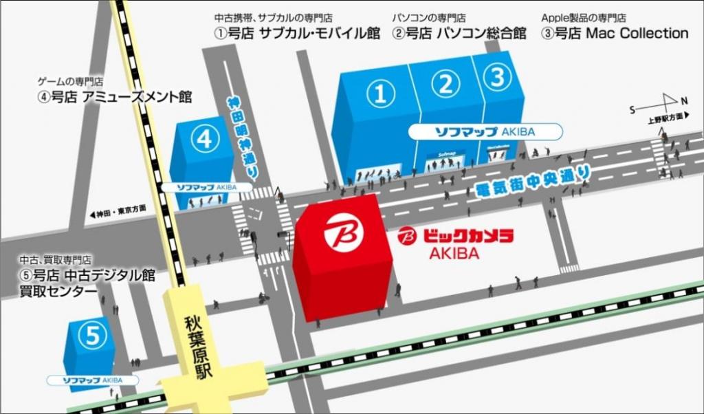 ビックカメラAKIBA、6月22日グランドオープン-「AKIBAビック ...