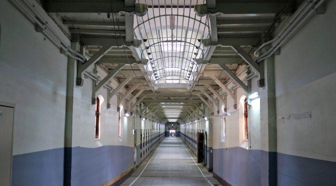 旧・奈良監獄、2017年7月15・16日に最後の見学会-2020年の「ホテル化」目指す