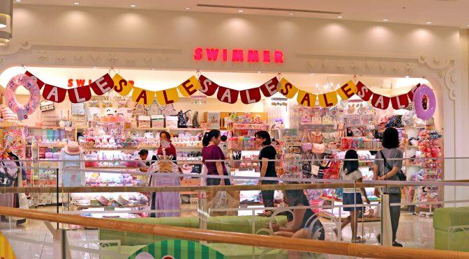 人気雑貨ブランド「SWIMMER(スイマー)」復活へ-雑貨チェーン「パティズ」が引き継ぐ