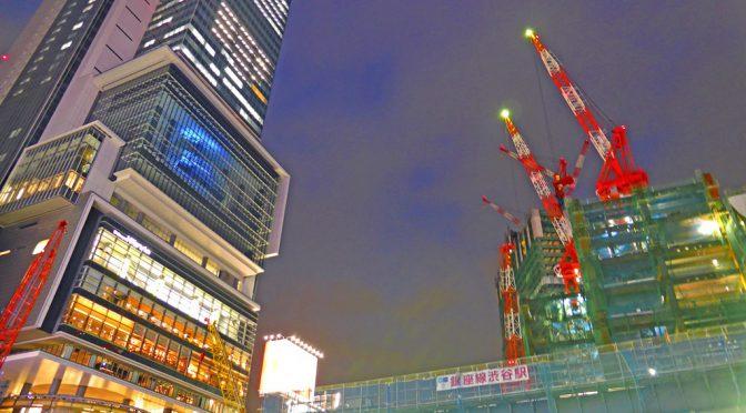 新・渋谷駅ビル、名称は「渋谷スクランブルスクエア」に-2019年度Ⅰ期完成予定