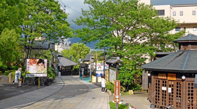 星野リゾート、日本政策投資銀と新たな宿泊業支援ファンド設立-141億円規模、耐震課題の施設など支援