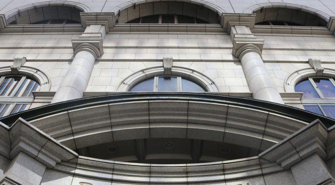 堂島ホテル、解体・再開発へ-堂島ロール発祥の地、32年の歴史に幕