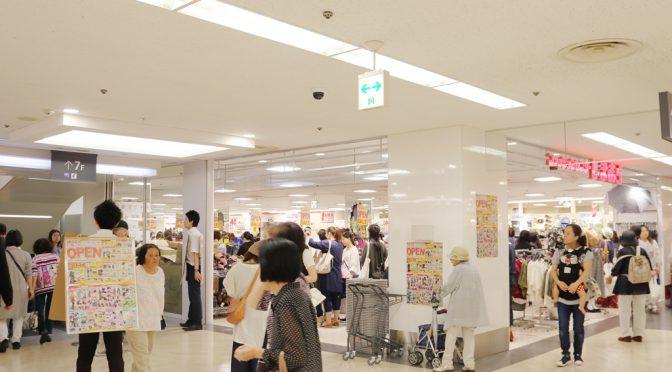 ファッションセンターしむら、2020年末までに全店閉店-しまむらの中国店舗、コロナ後の再進出めざす