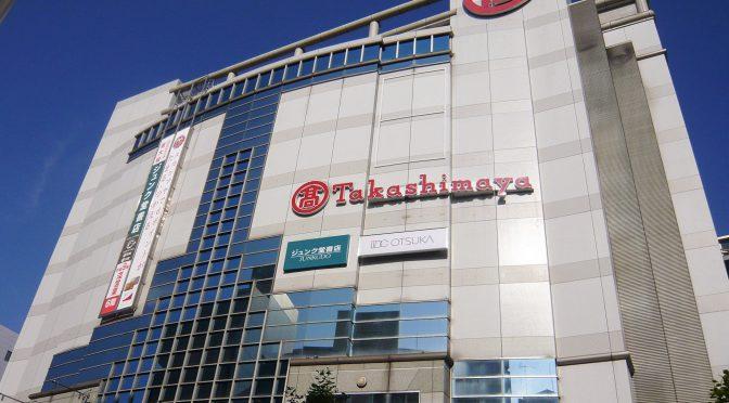 立川高島屋、10月11日から「立川高島屋S.C.」に-専門店との融合進める高島屋