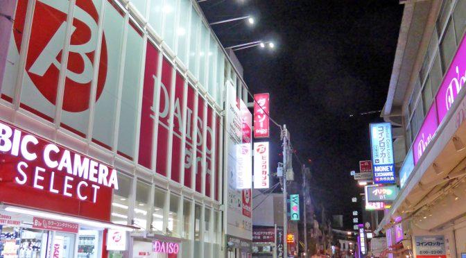 ビックカメラセレクト原宿店、11月28日開店-竹下通りに新業態の狭小店