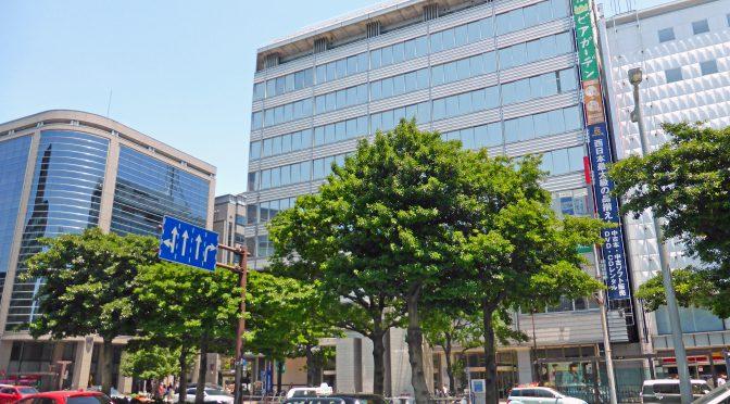 福岡ビル、2019年3月末閉館-TSUTAYAはショッパーズに、西鉄本社は博多に移転