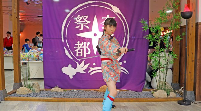 ミ・ナーラ、4月24日開業-賑わう開業日、AKB48奈良県代表や「忍者アイドル」も登場
