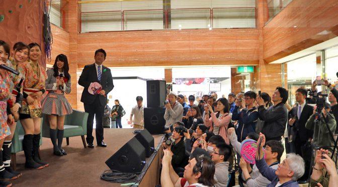 KOHYO奈良新大宮店、2021年1月10日閉店-奈良そごう跡「ミナーラ」の核店舗・光洋、新たなスーパーを導入へ