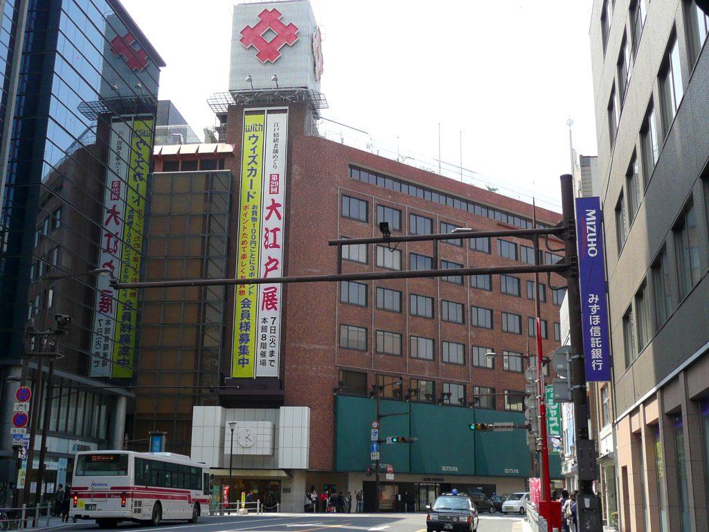 a1e3ddc926 都商研ニュース   都市商業研究所   ページ 40