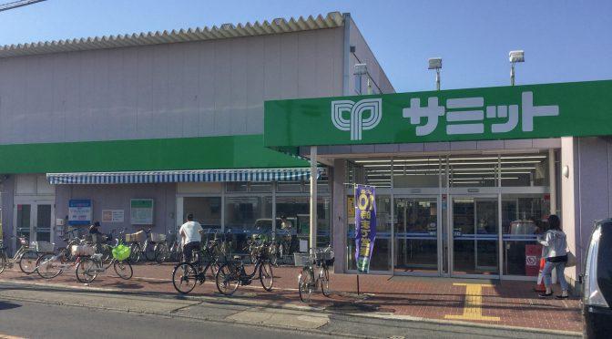 テラスモール松戸、2019年秋開業-180店舗が集結、松戸北部市場跡に大型モール