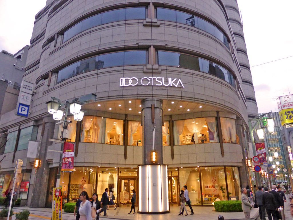 新宿 大塚 家具 大塚家具に衣替えした新宿東口の旧ヤマダ電機で「半額で120万円の高級ソファ」に悶絶! (2021年1月2日)
