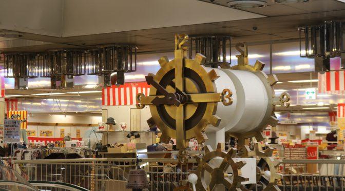 イオン諏訪店、8月20日閉店-40年の歴史に幕、跡地へ再出店を検討