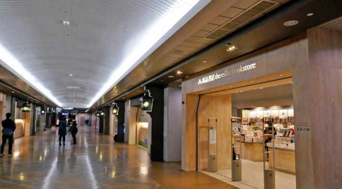 誠品書店、2019年秋に日本初出店-「コレド室町テラス」に1号店