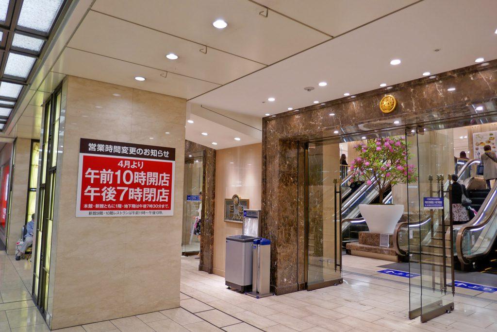 日本橋三越本店、10月24日第1期リニューアル開業 ...