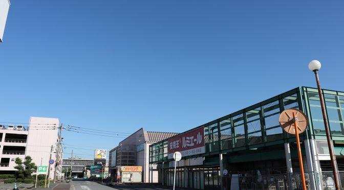 ニトリ太宰府店、12月16日閉店-旧・ニコニコドーのニトリ九州1号店、隣接地に移転へ