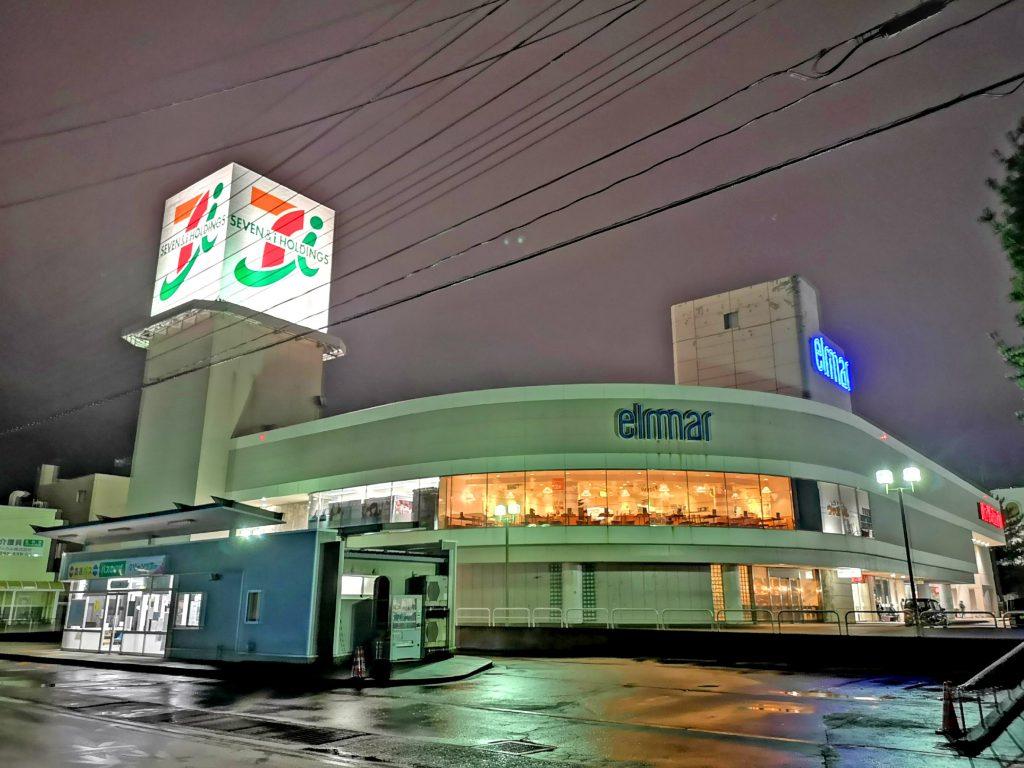 直江津 チラシ ピアレマート 店 直江津SCに待望のスーパー 25日に「ピアレマート」開店