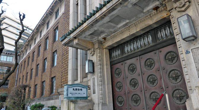 九段会館、解体工事はじまる-外壁保存し高層オフィスに、2022年竣工