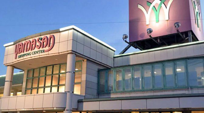 ヤマサンセンター、2018年12月9日に事業停止-全店閉店、自己破産か